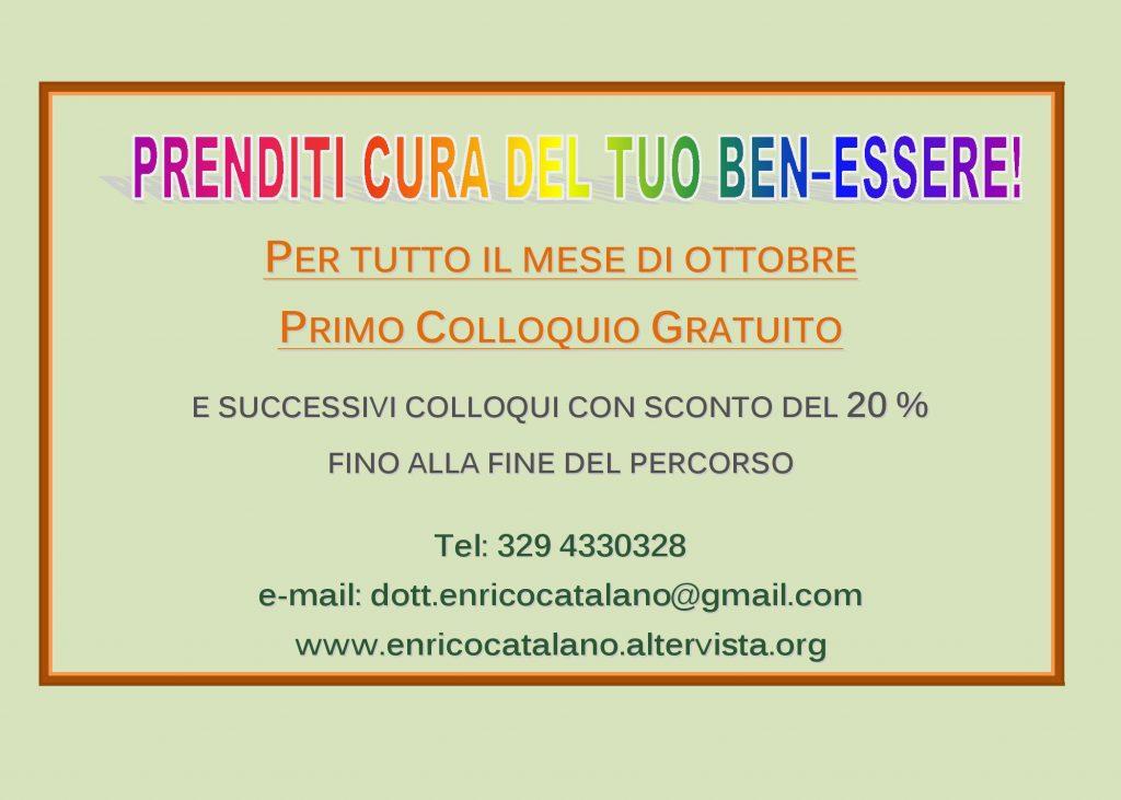 Volantino Promozione ottobre 15